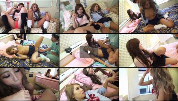 【個人撮影】ヤリマン女子校生コンビと昼間から生で円光してきた 03