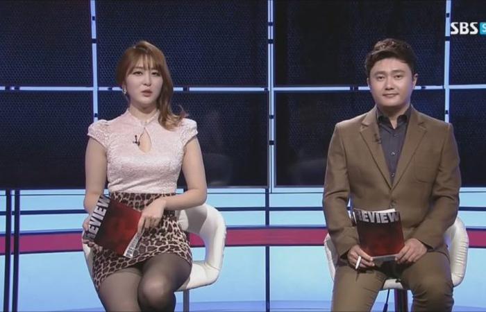 【海外エロ画像】ミニスカ&ムッチリ太もも見せてニュース読んでる韓国女子アナwww