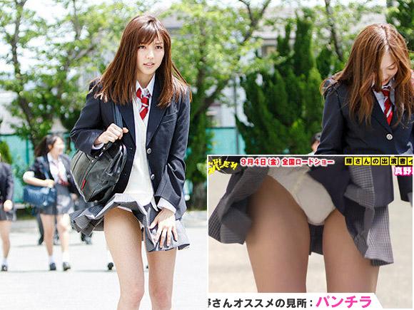 真野恵里菜(24) 映画で制服スカートからパンツをモロ出し!画像×45