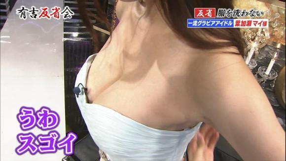 有吉反省会で葉加瀬マイ(30)の巨乳揉み