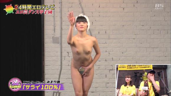 スカパーで映った謎の全裸女性 part2