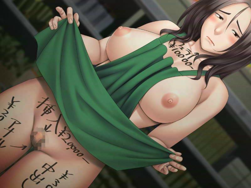 【二次エロ画像】書かれる事は最早定番w体に落書きされた上に性的蹂躙! 01