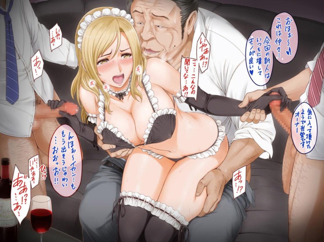 【エロ画像】責めでも受けでも興奮できるセリフ付きのエロイラストまとめ! 15