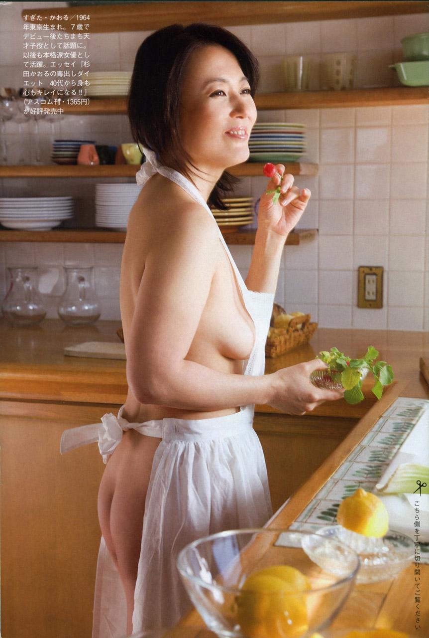 【熟女エロ画像】熟れた女性が肉欲を抑えきれずに発する本物の色気が最強!!! 24