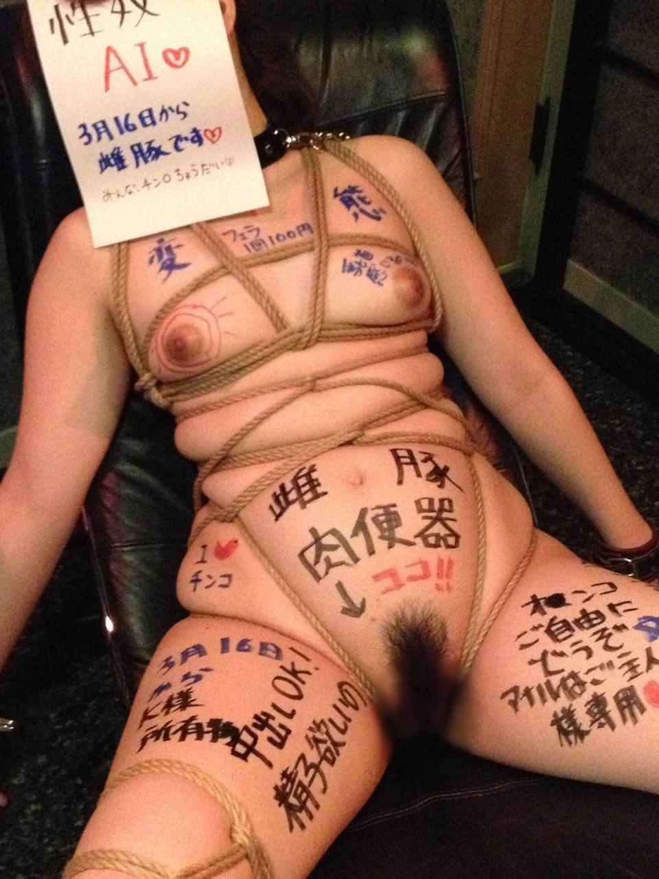 【落書きエロ画像】リアルで肉便器や肉奴隷な皆さんがSMプレイの一環として落書きしてみた結果www