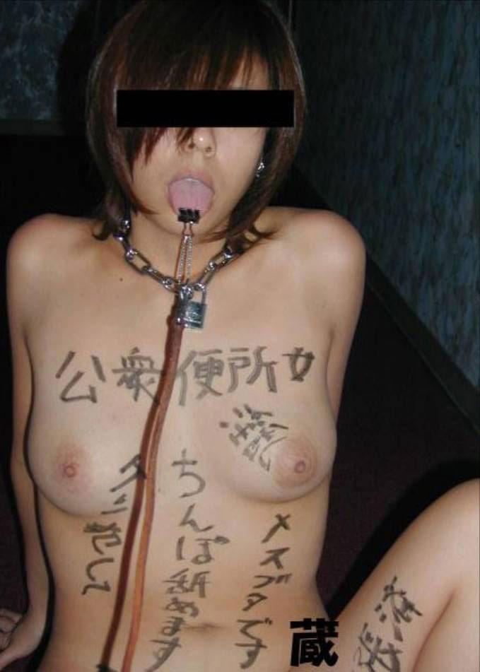 【落書きエロ画像】リアルで肉便器や肉奴隷な皆さんがSMプレイの一環として落書きしてみた結果www 08