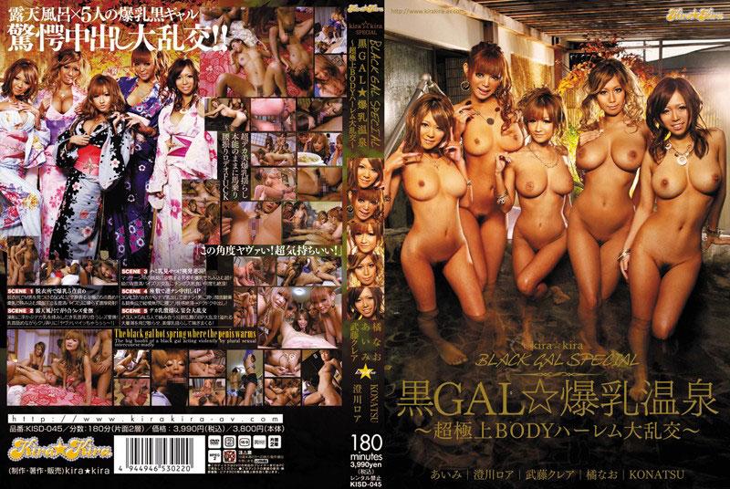 【複数ヌードエロ画像】全裸のお姉ちゃんが並んで立ってるだけで幸せになれるwww 33