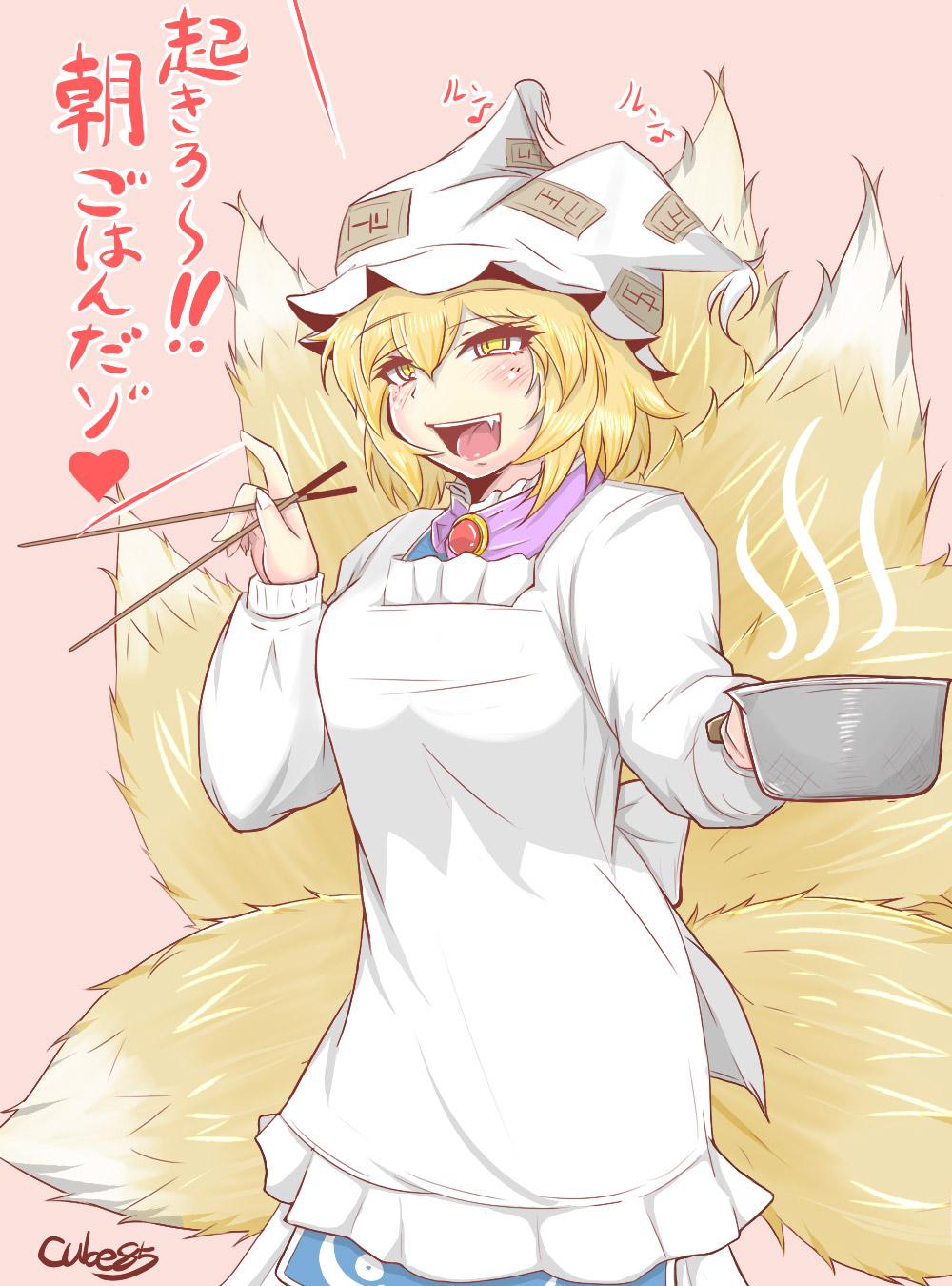【割烹着エロ画像】割烹着とか和服にエプロン姿が似合う女性と結婚したいんです!!! 16