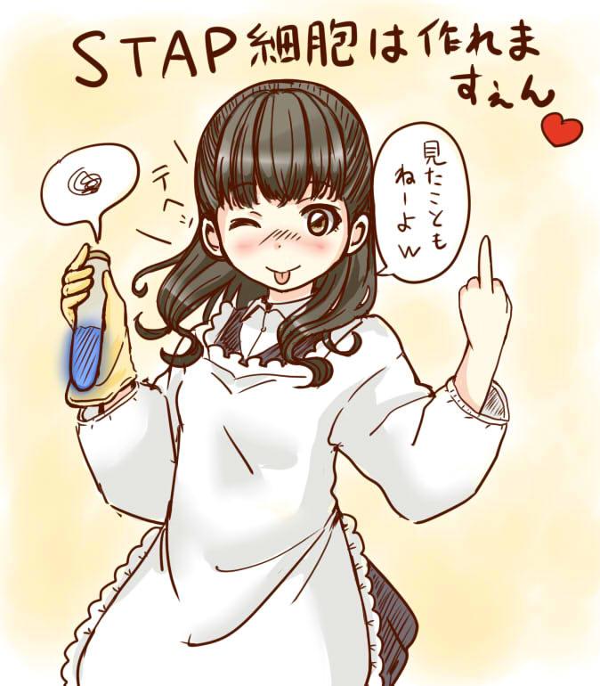 【割烹着エロ画像】割烹着とか和服にエプロン姿が似合う女性と結婚したいんです!!! 25