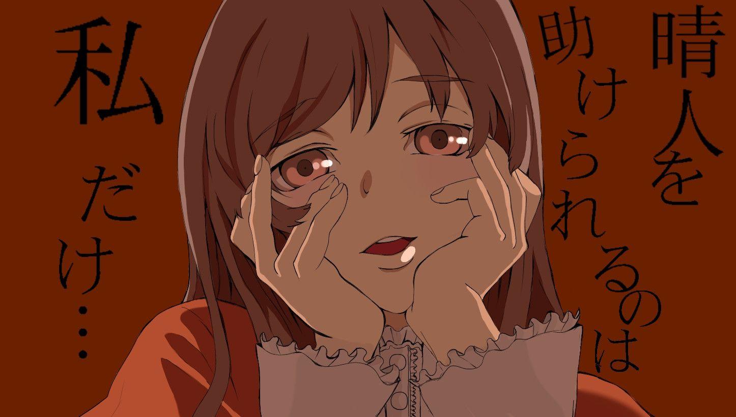 【ヤンデレエロ画像】見ているだけで背筋が冷えてくるヤンデレちゃんによる恐怖のエロスwww 24